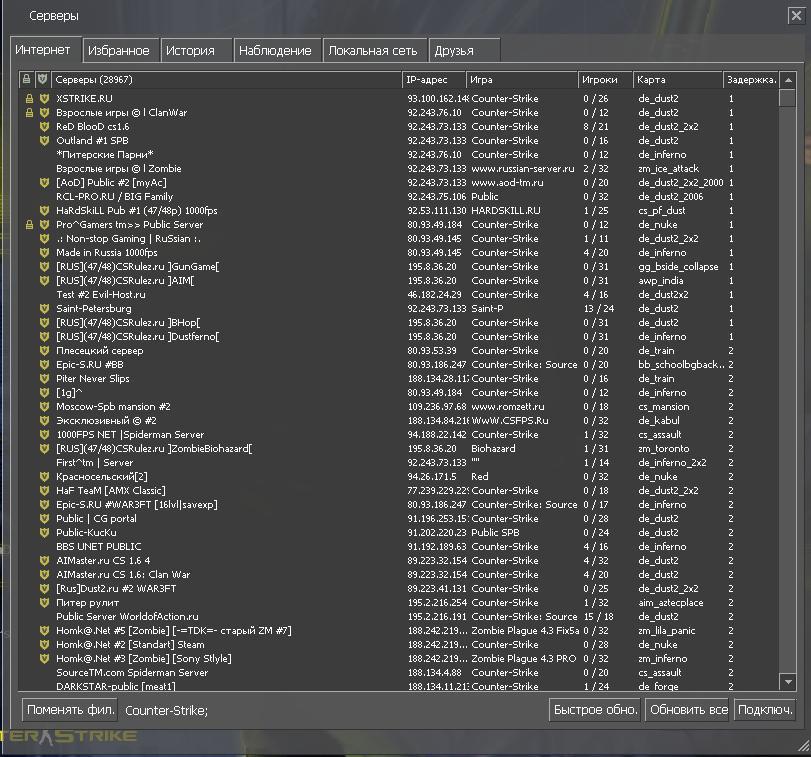 html мониторинг для counter-strike сервера: