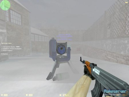 Centry gun в вашем Counter-Strike 1.6